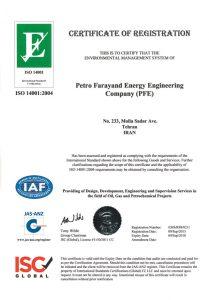 گواهینامه ISO 14001:2004