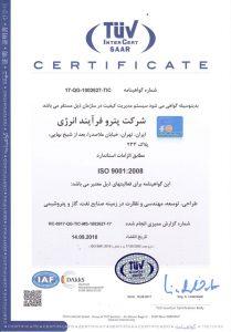 گواهینامه ISO 9001:2008