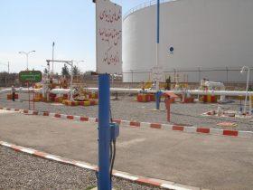 انبارهای پخش فرآورده های نفتی